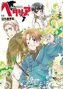 Hetalia: Axis Powers High Quality Background on Wallpapers Vista