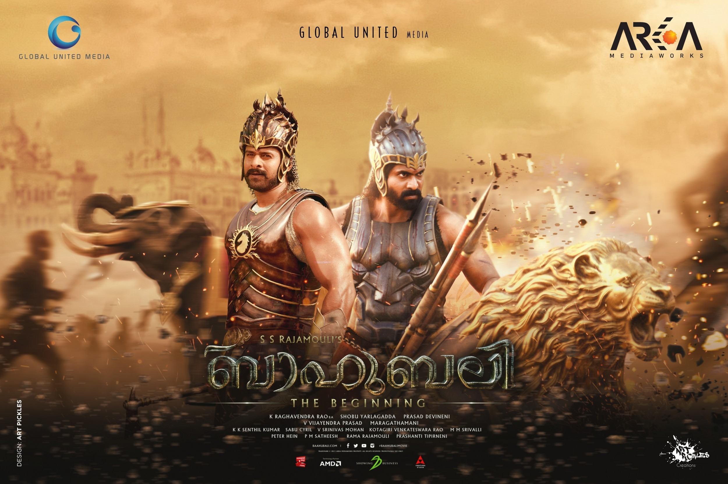 Baahubali: The Beginning wallpapers, Movie, HQ Baahubali