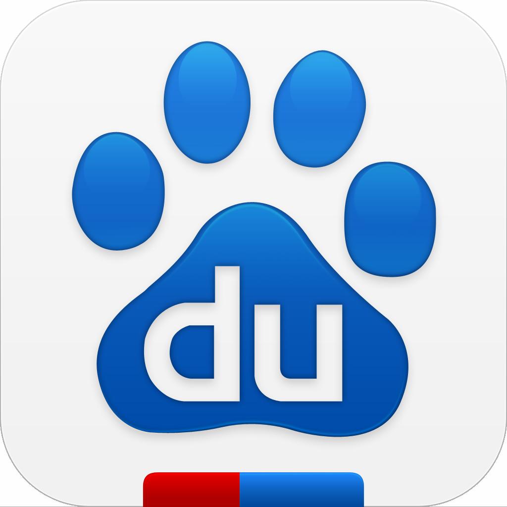 HQ Baidu Wallpapers | File 172.26Kb