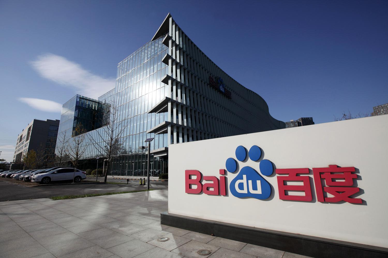Baidu Backgrounds, Compatible - PC, Mobile, Gadgets| 1500x1000 px
