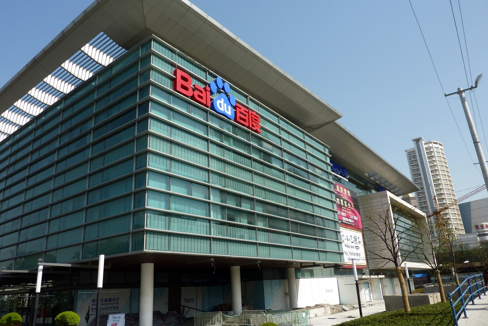 Nice Images Collection: Baidu Desktop Wallpapers