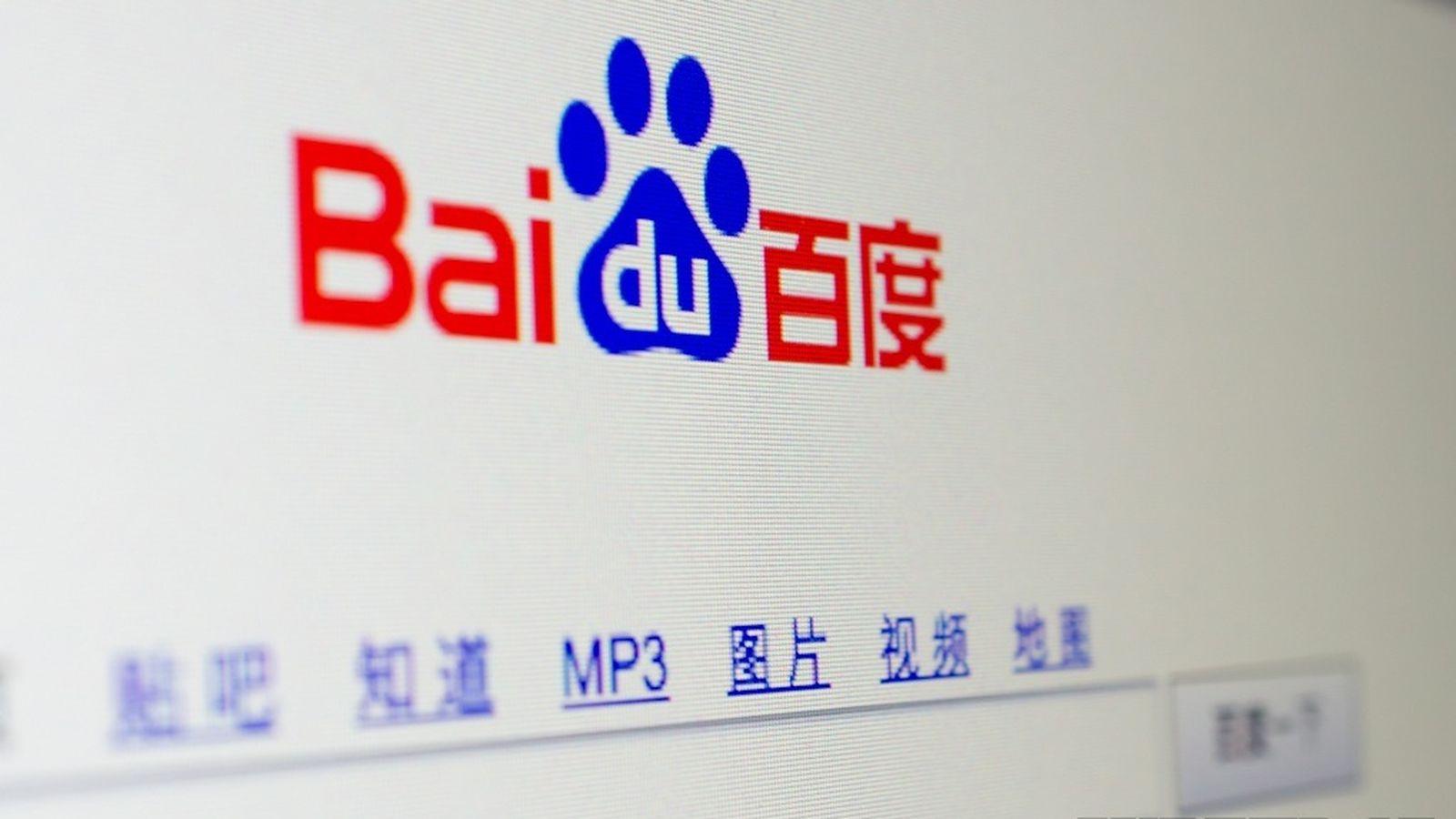 1600x900 > Baidu Wallpapers