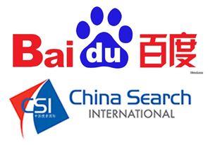 High Resolution Wallpaper | Baidu 295x205 px