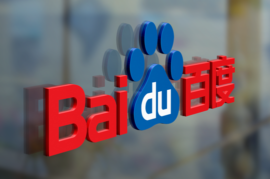 Images of Baidu | 540x359