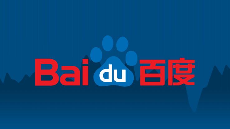 Baidu Backgrounds, Compatible - PC, Mobile, Gadgets| 738x415 px