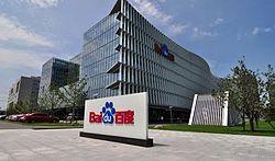 250x147 > Baidu Wallpapers