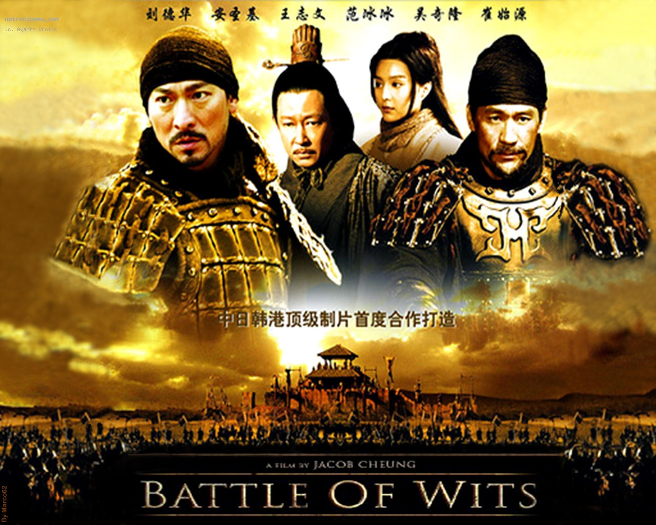 Battle Of The Warriors Backgrounds, Compatible - PC, Mobile, Gadgets| 1280x1024 px