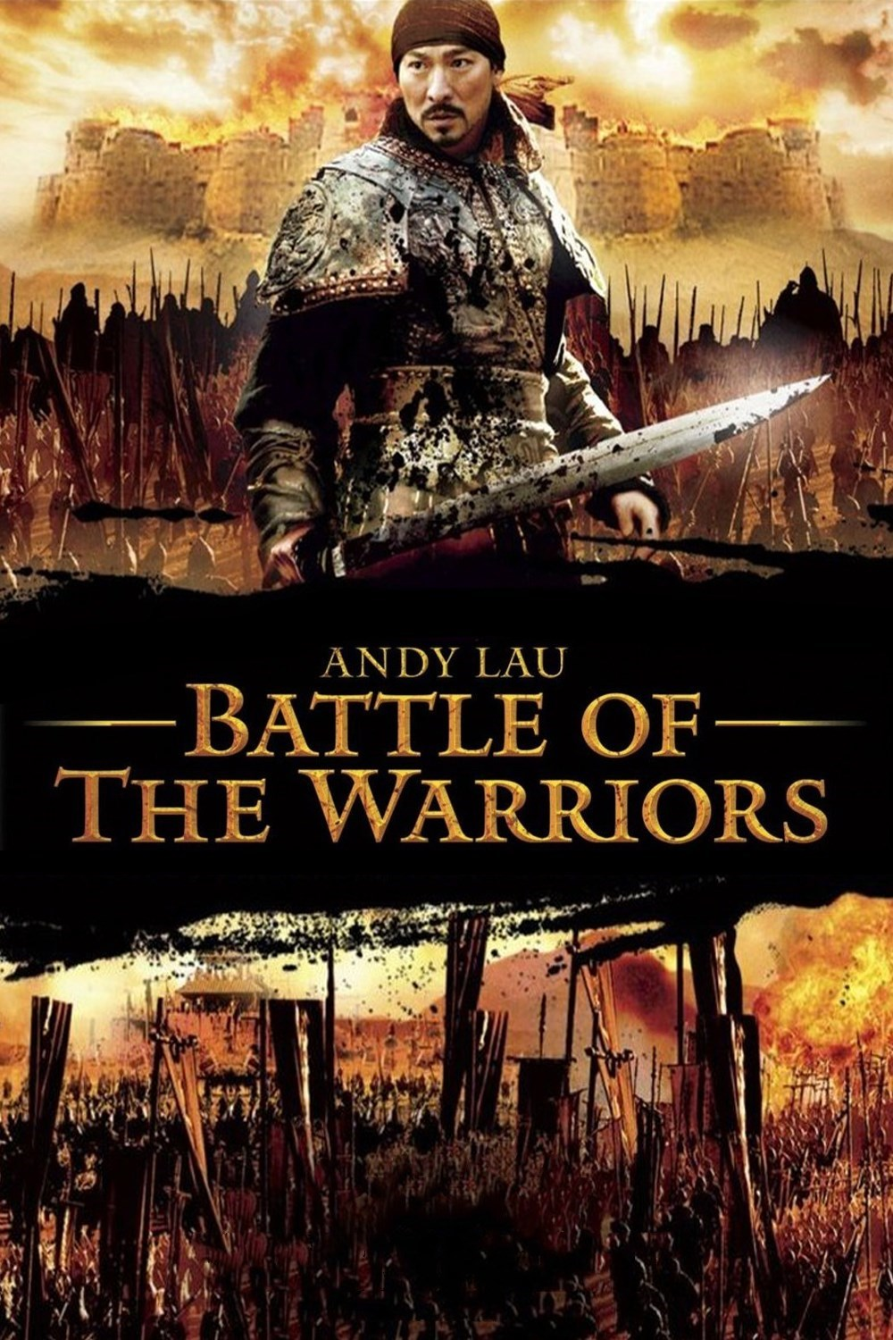 Battle Of The Warriors High Quality Background on Wallpapers Vista