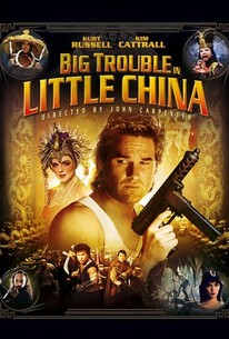 Big Trouble In Little China High Quality Background on Wallpapers Vista