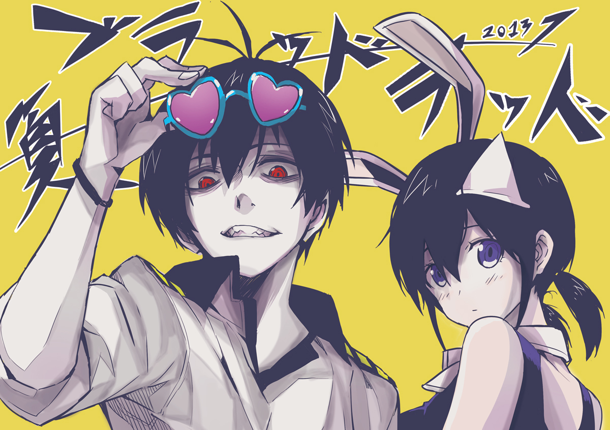 Blood Lad Wallpapers Anime Hq Blood Lad Pictures 4k Wallpapers