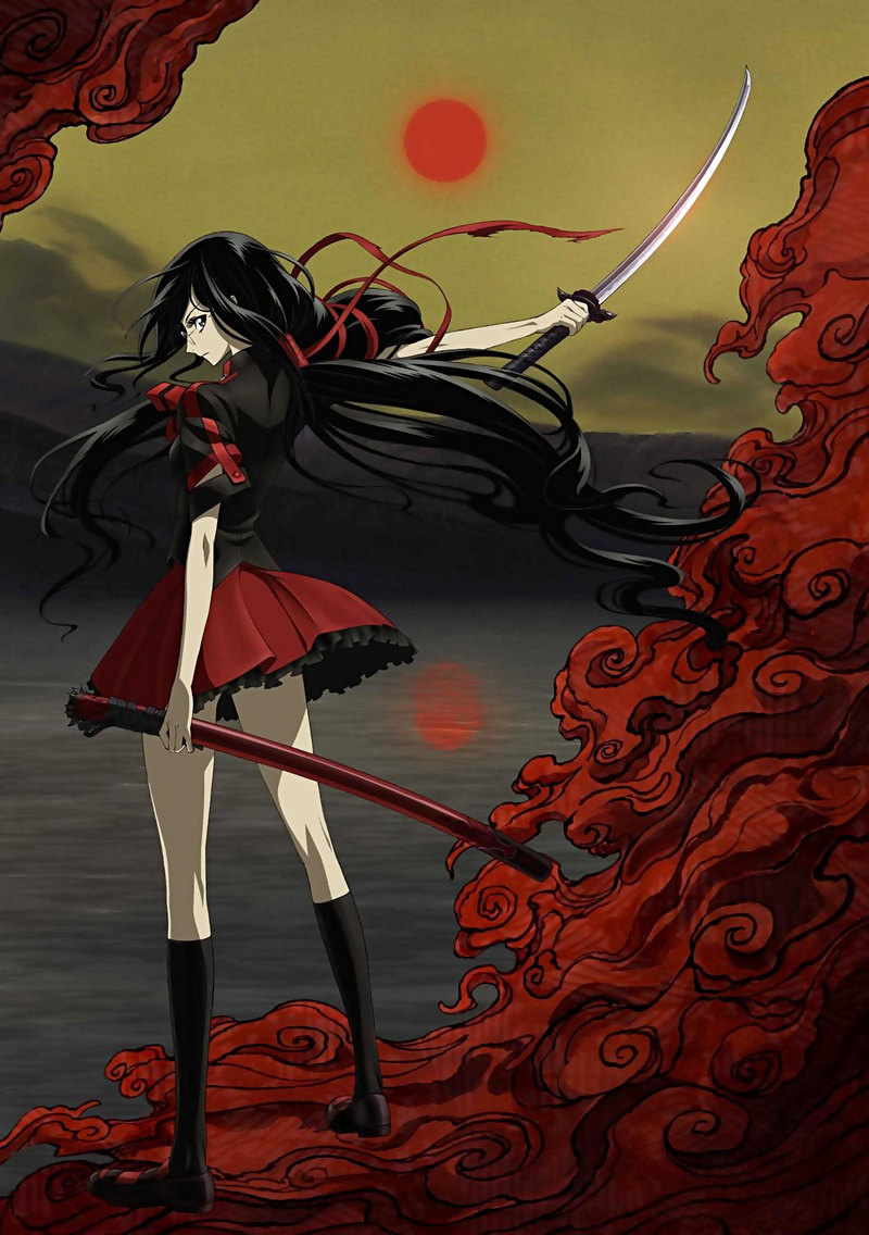 Blood C wallpapers, Anime, HQ Blood C pictures   21K Wallpapers 21