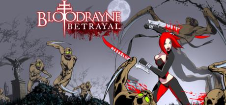 bloodrayne betrayal concept art