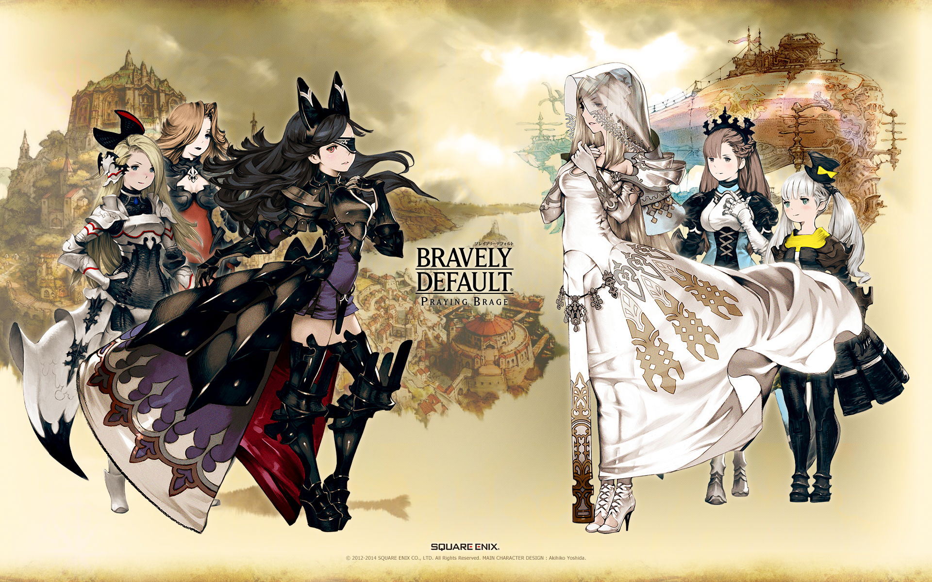 Amazing Bravely Default Pictures & Backgrounds