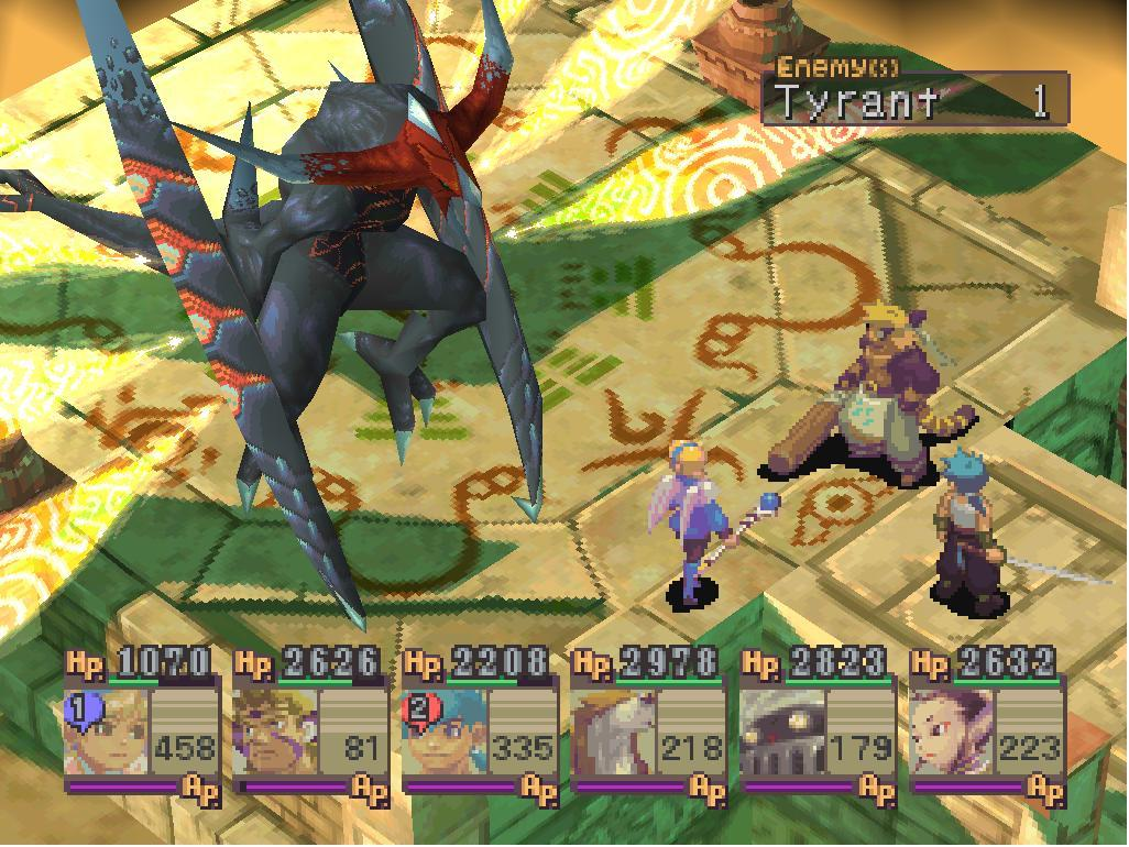 HD Quality Wallpaper | Collection: Video Game, 1026x770 Breath Of Fire