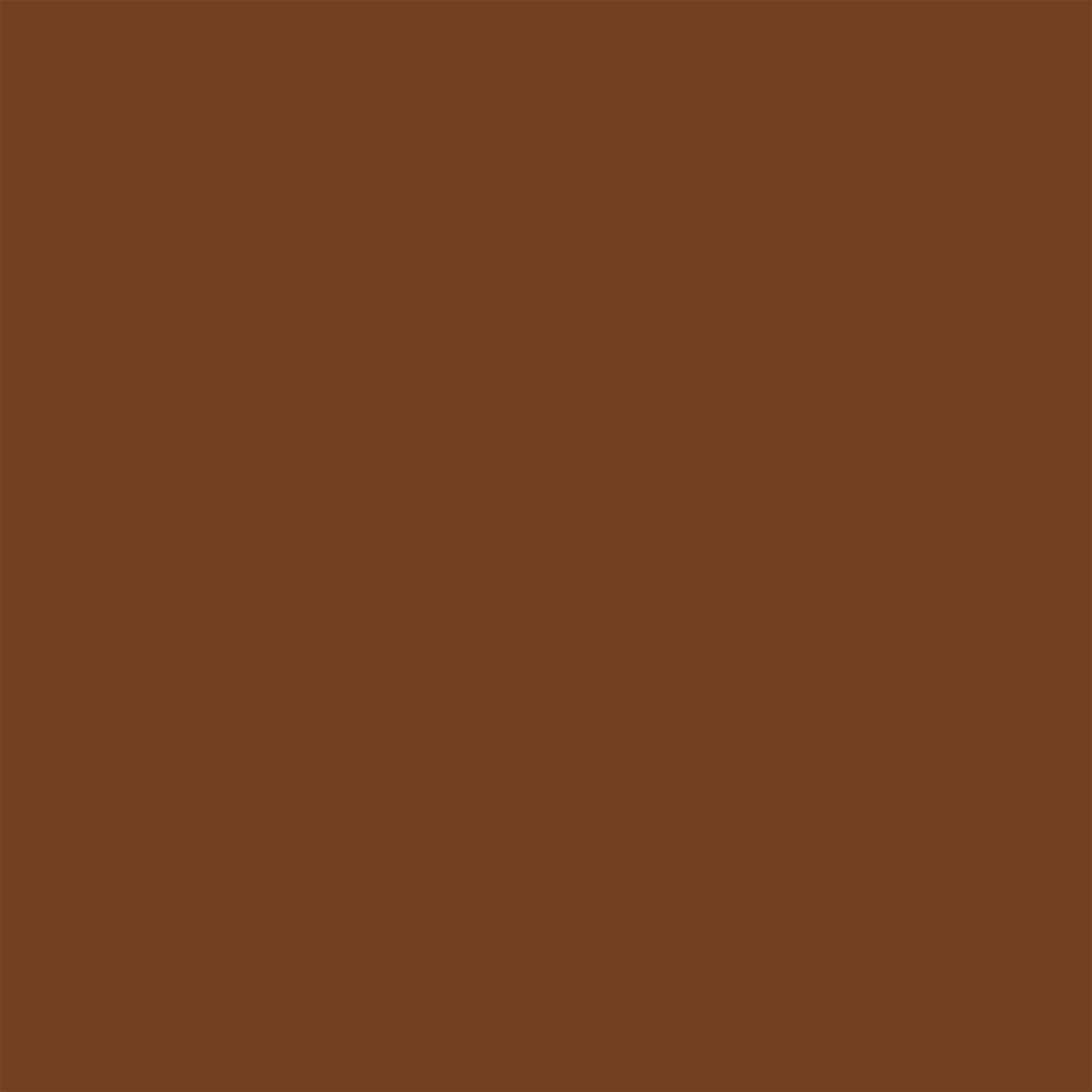 1500x1500 > Brown Wallpapers