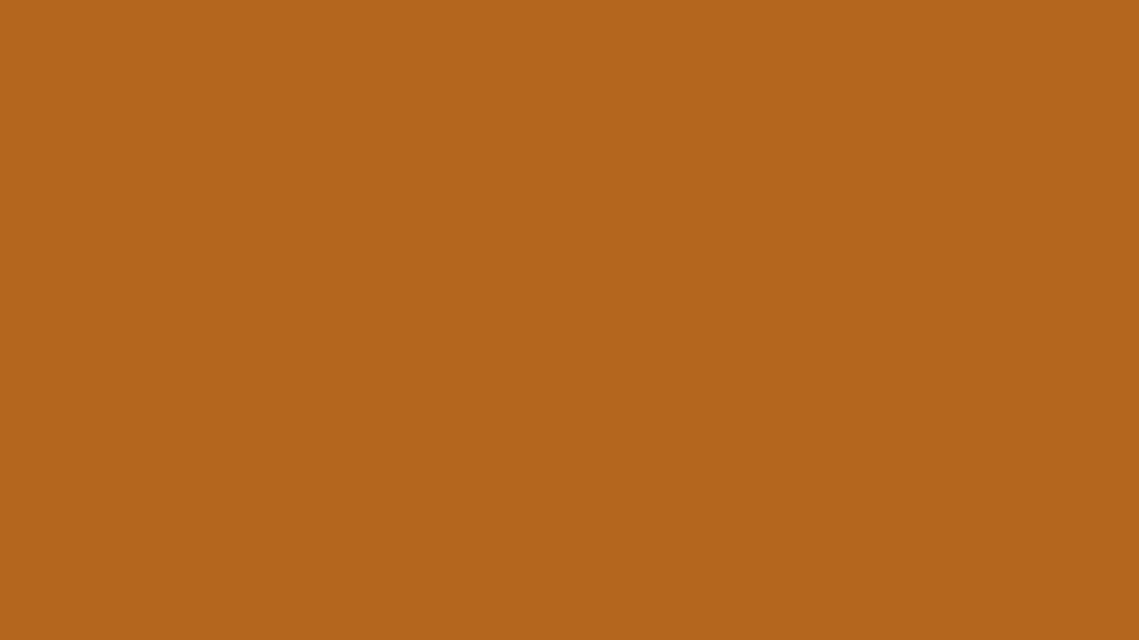 Brown Backgrounds, Compatible - PC, Mobile, Gadgets| 1600x900 px