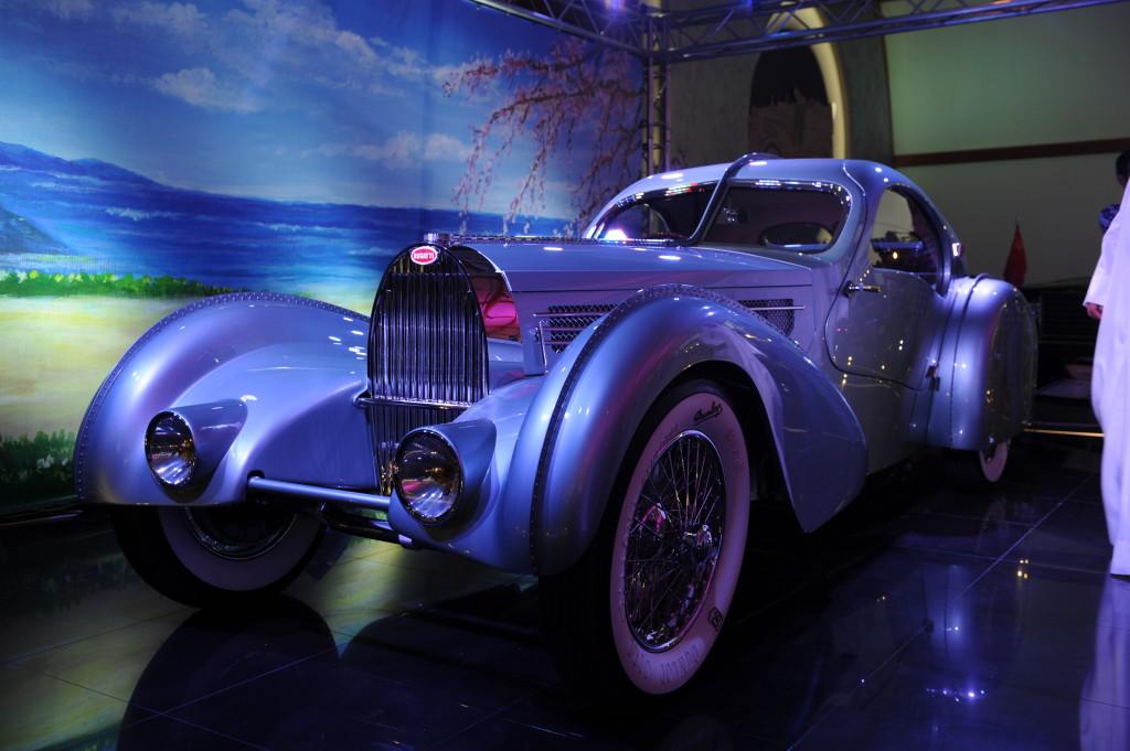 Nice wallpapers Bugatti Aerolithe 1024x681px