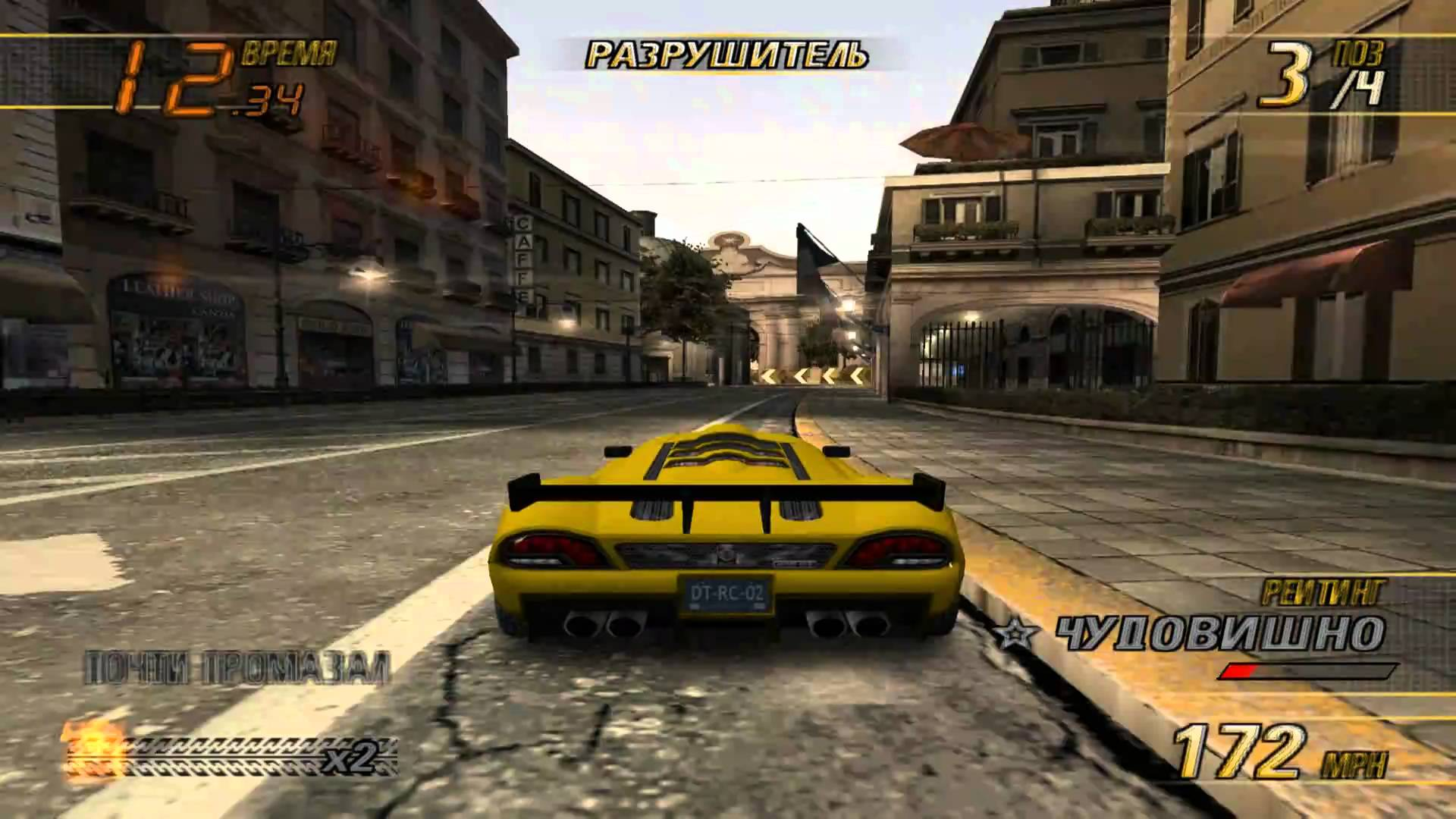 Burnout Revenge wallpapers, Video Game, HQ Burnout Revenge