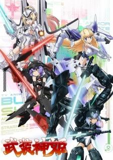 Busou Shinki HD wallpapers, Desktop wallpaper - most viewed