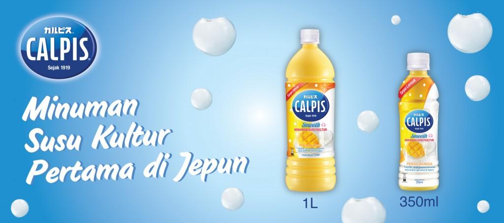 Calpis #26