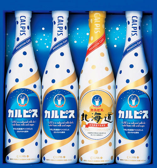HD Quality Wallpaper | Collection: Products, 500x534 Calpis