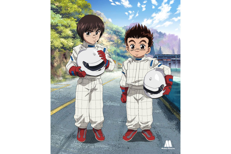 HD Quality Wallpaper | Collection: Anime, 1500x996 Capeta