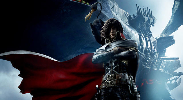 Images of Space Pirate Captain Harlock | 630x345