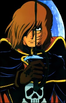 Images of Captain Harlock | 225x350
