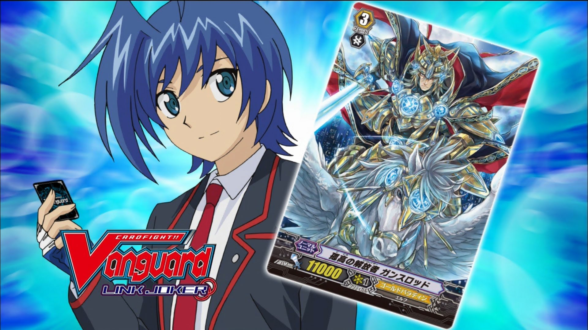 Cardfight!! Vanguard High Quality Background on Wallpapers Vista