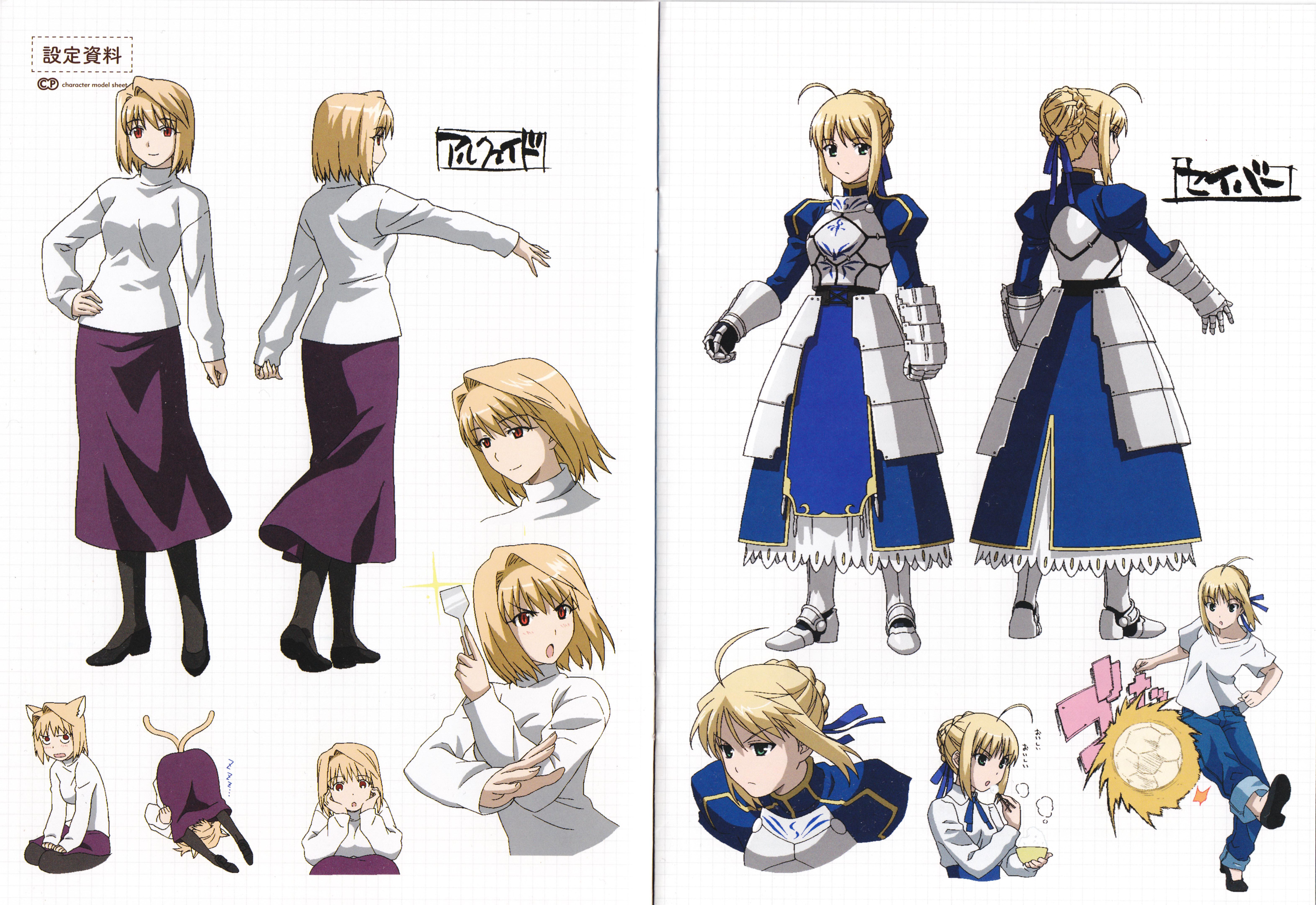 HD Quality Wallpaper | Collection: Anime, 6291x4327 Carnival Phantasm