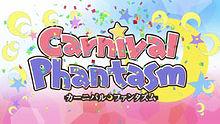 Carnival Phantasm Pics, Anime Collection