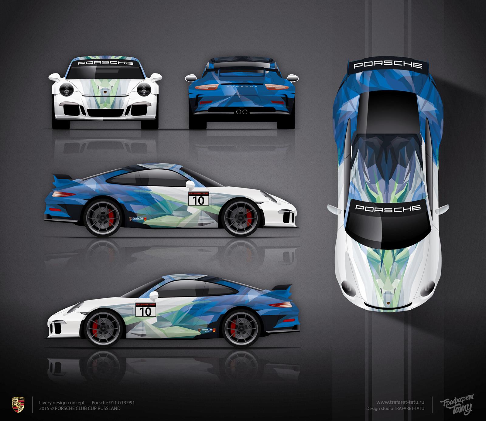 Cars Fractals Race wallpapers, Vehicles, HQ Cars Fractals