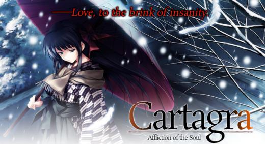 Cartagra HD wallpapers, Desktop wallpaper - most viewed