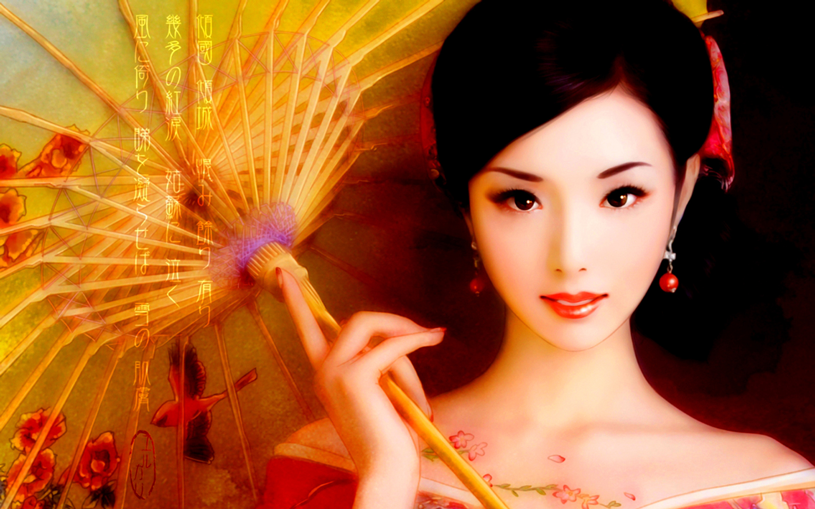 HD Quality Wallpaper | Collection: Artistic, 1680x1050 China Doll