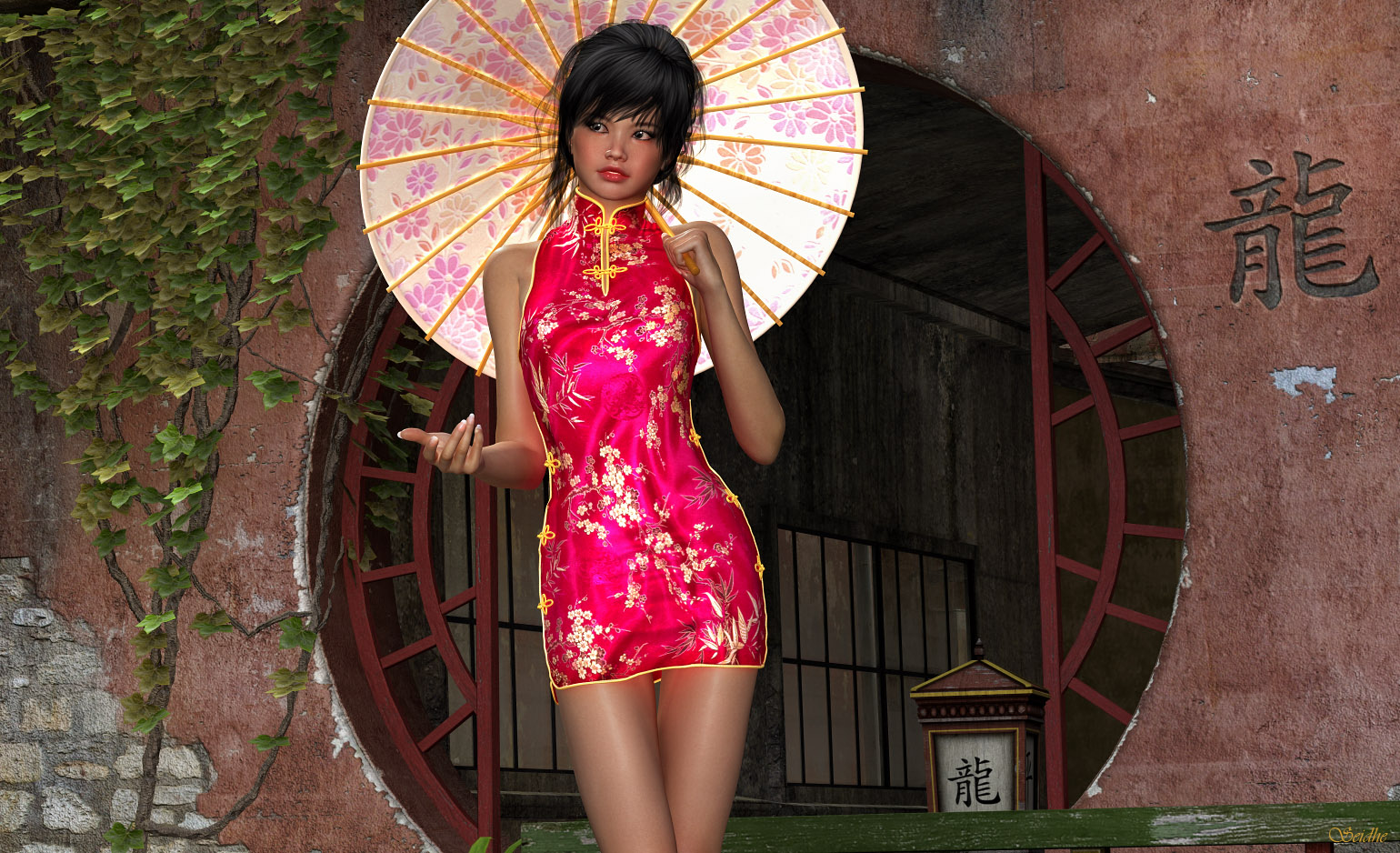 Images of China Doll | 1540x938