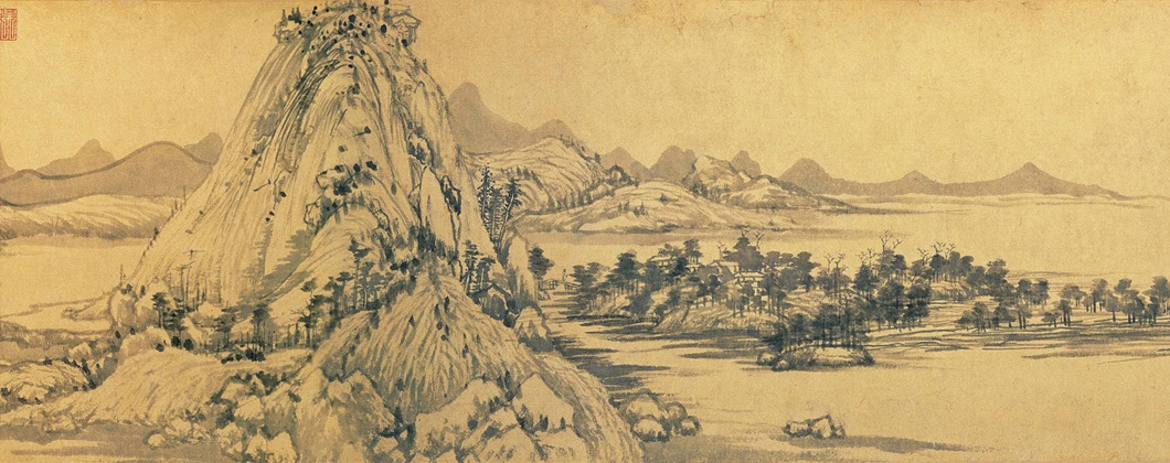 Images of Chinese Artwork | 1060x420