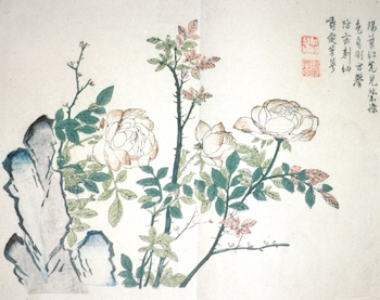 Chinese Artwork Backgrounds, Compatible - PC, Mobile, Gadgets| 350x277 px