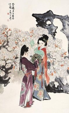 Chinese Artwork High Quality Background on Wallpapers Vista