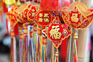 Images of Chinese New Year | 300x200