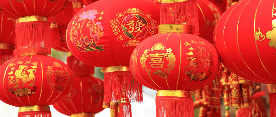 Nice Images Collection: Chinese New Year Desktop Wallpapers