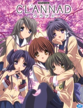Clannad Pics, Anime Collection