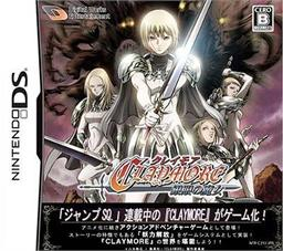 Claymore Pics, Anime Collection