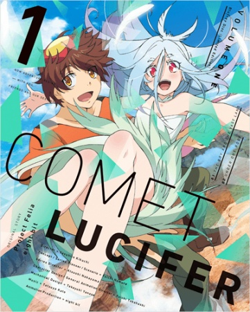 Comet Lucifer Pics, Anime Collection
