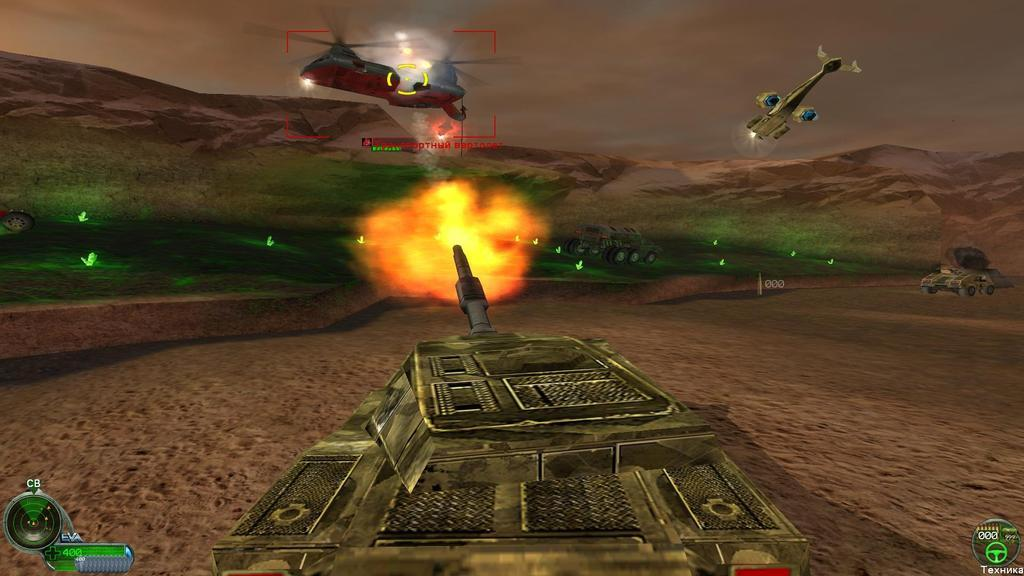 Command & Conquer: Renegade Pics, Video Game Collection