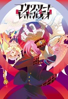 HD Quality Wallpaper | Collection: Anime, 225x326 Concrete Revolutio