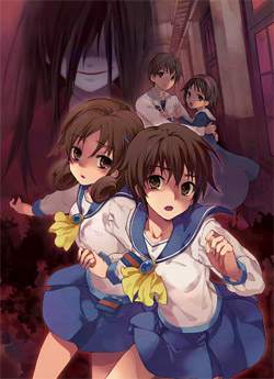 Corpse Party Backgrounds on Wallpapers Vista