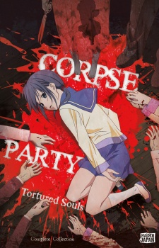 225x350 > Corpse Party Wallpapers