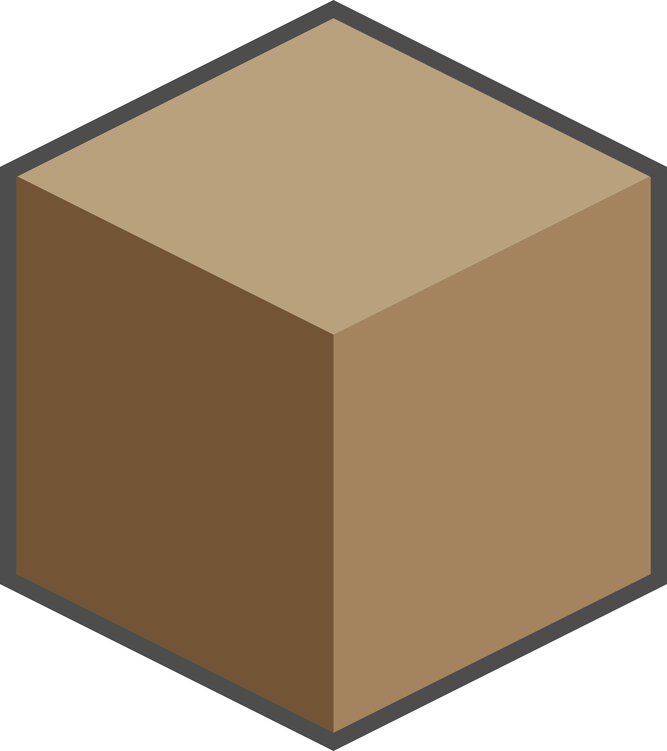 Images of Cube | 2134x2400
