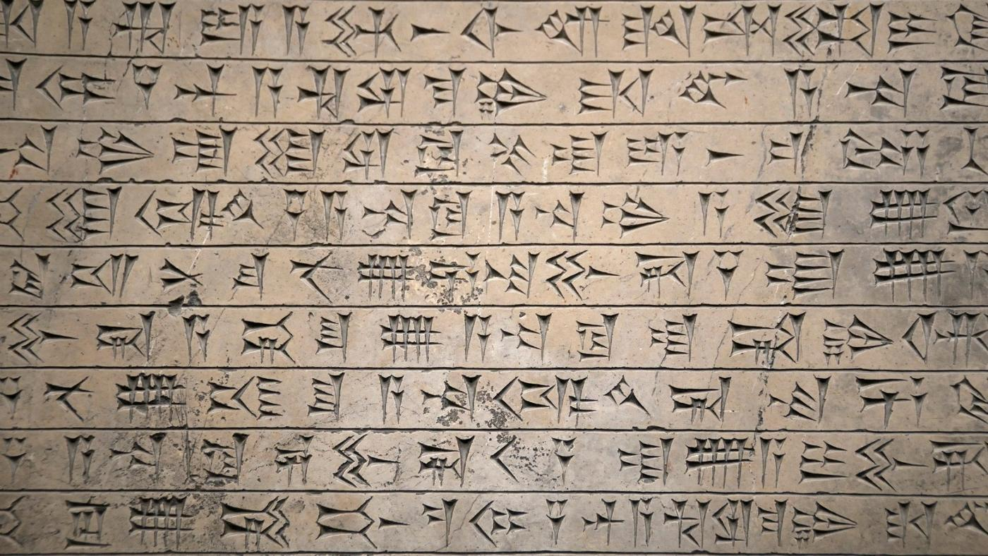 Cuneiform Backgrounds, Compatible - PC, Mobile, Gadgets| 1400x788 px