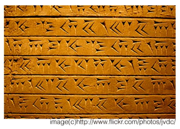 Cuneiform Backgrounds on Wallpapers Vista